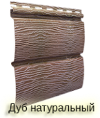 Timberblock Дуб Натуральный