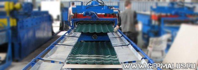 металлочерепица от производителя